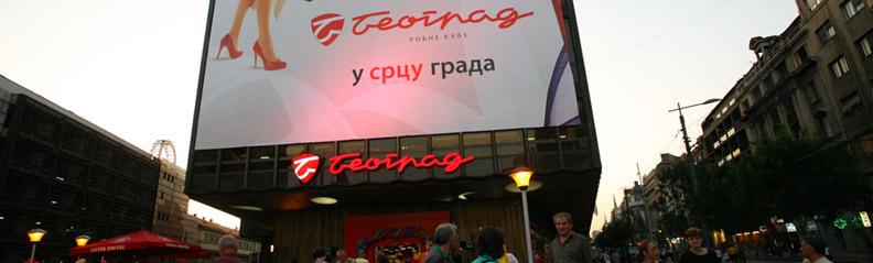 Beograd Beograđanka Robne Kuce Beograd